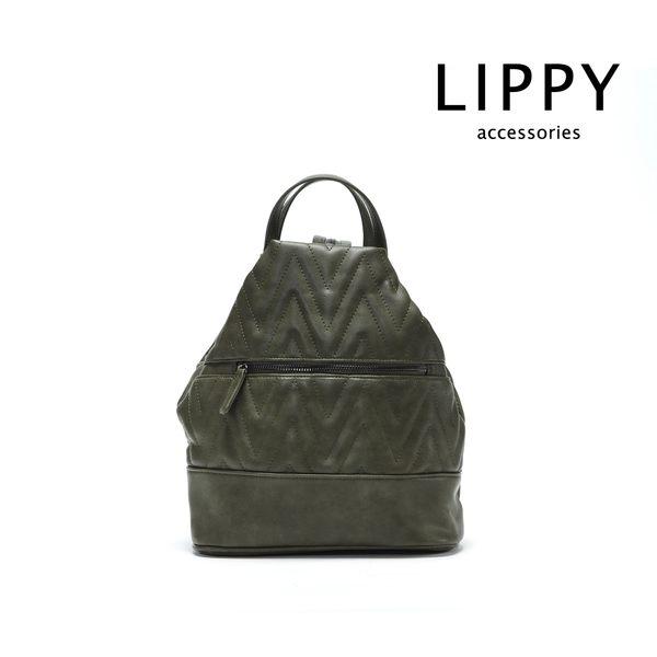 LIPPY Larissa萊瑞莎-軍綠 Backpack 後背包