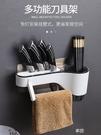 刀架刀座菜刀架廚房用品收納置物架家用放刀具的架子壁掛式筷子籠ATF