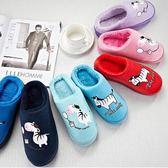 棉拖鞋女包跟情侶可愛室內居家防滑厚底卡通月子保暖毛拖鞋冬季男  提拉米蘇