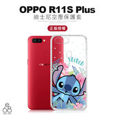 正版 迪士尼 OPPO R11S Plus 6.43吋 手機殼 防摔 空壓殼 氣墊 米奇米妮 史迪奇 保護 殼 Q版