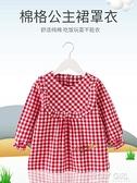 寶寶吃飯罩衣兒童圍裙女孩飯兜防水反穿衣畫畫圍兜秋冬長袖純棉 夏季新品