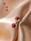 耳環 【巷南】925純銀紅豆耳釘復古中國風耳環過紅色高級感耳飾品女