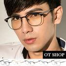 OT SHOP眼鏡框‧中性情侶簡約復古文青膠框條紋方框平光眼鏡‧現貨‧黑框黑/金框黑‧S21