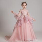演出服 小女孩拖尾公主裙花童禮服女童走秀蓬蓬紗兒童主持人鋼琴演出服秋