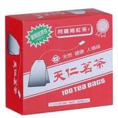 天仁阿薩姆紅茶經濟包2g x100包/盒【愛買】