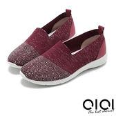 休閒鞋 浪漫銀河柔軟休閒鞋(暗紅)*0101shoes【18-1802r】【現+預】