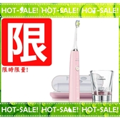 《限時限量促銷+贈三大好禮!》Philips Sonicare HX9362 飛利浦 音波震動 電動牙刷 (粉鑽機)