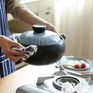 砂鍋釉下彩復古日式家用砂鍋耐高溫陶瓷湯鍋燉鍋煲湯砂鍋GJ-6新品