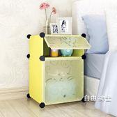 (百貨週年慶)簡易臥室兒童床頭櫃簡約現代多功能邊櫃迷你塑料特惠組裝櫃經濟型WY
