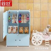 寵物衣櫃狗狗環保多功能經濟型衣架貓咪現代家用落地式多層小衣櫃ATF 美好生活