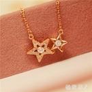 日韓新款時尚優雅雙星閃鉆可愛星星氣質甜美個性吊墜女款送女友鎖骨項鏈 LJ7036【極致男人】