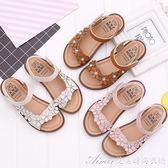 女童涼鞋夏季新款百搭花朵小女孩公主鞋中大童沙灘鞋學生單鞋艾美時尚衣櫥