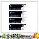 USAINK ~ HP CF510A/CF511A/CF512A/CF513A/ 204A 原廠碳粉匣 1組4色 適用: M154a/M154nw/M180n/M181fw