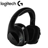 Logitech 羅技 G533 7.1環繞音效遊戲 無線耳機麥克風【71折▼省1000】