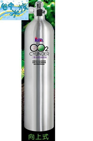 {台中水族} 台灣LE-120 鋁合金CO2鋁瓶-2L(向上式) 特價 二氧化碳 水草缸用