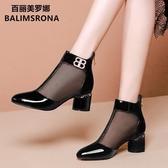 彩色鏤空網靴女春夏新款單鞋女軟皮涼靴中跟網紗鞋子女 韓國時尚週