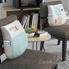 腰枕護腰靠墊辦公室腰靠記憶棉靠背墊大座椅...