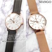 (活動價) MANGO 米蘭優雅 雙眼 任意搭配 米蘭帶 皮帶 女錶 防水手錶 不銹鋼 玫瑰金x白 MA6731L-80R