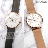 MANGO 米蘭優雅 雙眼 任意搭配 米蘭帶 皮帶 女錶 防水手錶 學生錶 不銹鋼 玫瑰金x白 MA6731L-80R