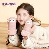 兒童保暖手套-兒童手套冬季保暖麂皮絨男童女童加絨加厚防風寶寶可愛掛脖小學生 糖糖日系