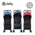 Jolly Pally 英國 嬰兒手推車 / 背包推車 多色可選