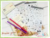手帳貼紙│伊萊小象的生活日記貼紙/3張