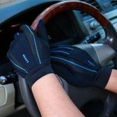 手套男女薄款開車駕駛透氣防滑騎行登山觸屏防曬戶外健身運動手套   mandyc衣間