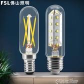 照明超亮LED三色變光玉米燈泡E27e14小螺口家用節能吊燈光源 color  shop