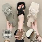PAPORA編織復古休閒平常拖鞋涼鞋KS5602黑色/米色/綠色