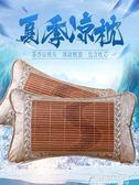 夏季涼席枕頭麻將枕夏天竹枕頭枕芯單人冰絲枕成人學生茶葉硬涼枕花間公主