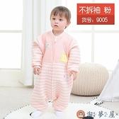 嬰兒睡袋薄款兒童防踢被嬰兒睡袋薄款寶寶四季通用【聚可愛】