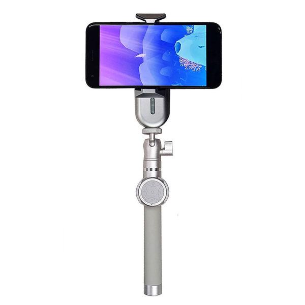 【拍照首選】Samsung 原廠 ITFIT 智能手機穩定器 Smart Gimbal / 防手震 補光燈 自拍鏡 一次到位