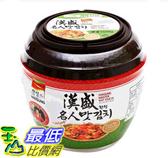 [COSCO代購] W1685366 漢盛 泡菜切片罐裝 1.5公斤X 6罐