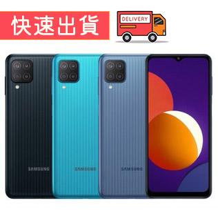 Samsung Galaxy M12 三星 6.4G/128G 全新快速出貨