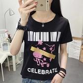 圓領短袖T恤短袖T恤女夏季新款女裝韓版寬松印花簡約打底衫半袖學生體恤H412-A.1號公館