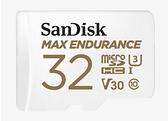 【極致耐寫度 15000 小時 】SanDisk MAX ENDURANCE Micro SDHC 32GB 記憶卡 100MB/s C10 U3 V30 32G