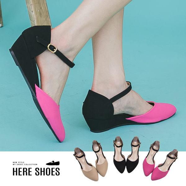 [Here Shoes]涼拖鞋-MIT台灣製撞色扣帶皮革尖頭3.5CM楔形小坡跟瑪莉珍鞋涼鞋─AA9510