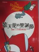 【書寶二手書T8/一般小說_OPS】笨天使的聖誕節_克里斯多夫.摩爾