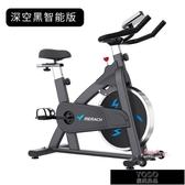 健身車 動感單車家用健身車腳踏自行車健身房器材專用T 2色