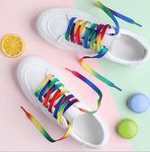 鞋帶男女韓版百搭小白帆布鞋彩色彩虹鞋帶扁平五彩七彩漸變色潮流個性 曼莎時尚
