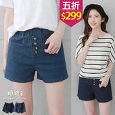 【五折價$299】糖罐子縮腰四釦車線口袋牛仔短褲→預購【KK5876】