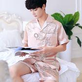 睡衣男士夏天短袖套裝韓版絲綢冰絲薄款絲質大碼休閒韓版家居服夏-Ifashion
