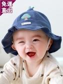 兒童遮陽帽 兒童帽子夏季薄款遮陽帽0-3月新生寶寶防曬帽男女兒童漁夫帽春秋