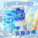 夏日消暑,冷凍更好吃~