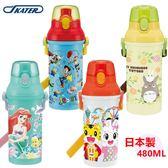 日本製Skater直飲式水壺  兒童水壺 按壓式彈蓋水壺 迪士尼 巧虎 龍貓 美人魚  (呼呼熊) 日本代購