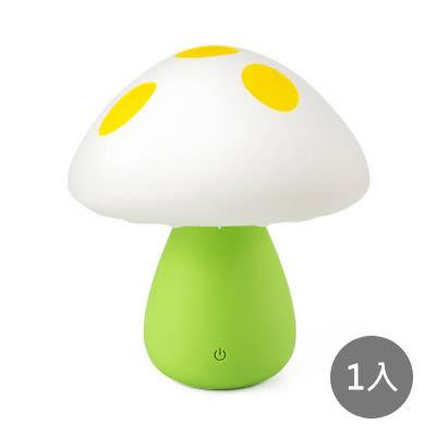【DoMe Life】療癒型浪漫氣氛蘑菇檯燈