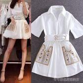 2018春夏度假刺繡短款白襯衫裙顯瘦名媛氣質A字連身裙  Cocoa
