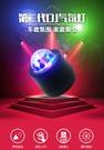 J080》D62聲控水晶魔球 舞台燈 七彩旋轉 水晶燈 KTV 夜店 PARTY 酒店 效果燈 LED