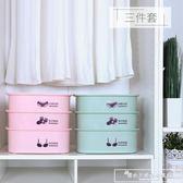內衣內褲收納盒裝襪子文胸的整理箱抽屜式三件套塑料分格有蓋家用igo『韓女王』