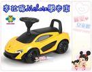 麗嬰兒童玩具館~親親Ching Ching-麥拉倫學步車/助步車/滑行車 RT-372(黃/紅/橘)